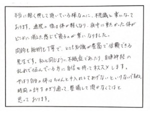 沢村良子_page-0001