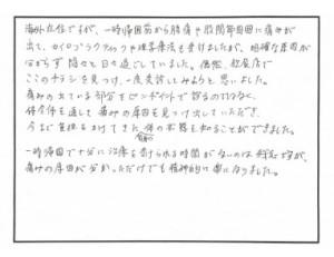 AF1024_1