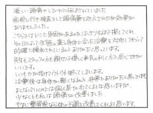 AT_page-0001