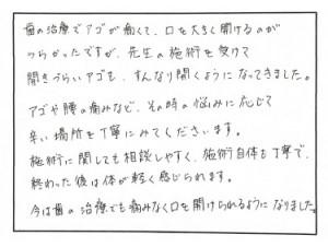 HK_page-0001
