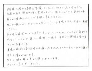 MK_page-0001